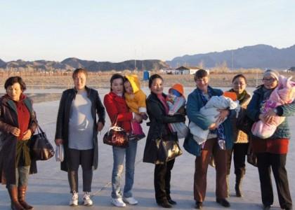 Suivi De Grossesse En Mongolie