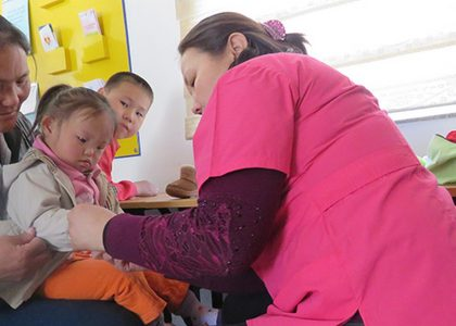 Handicap En Mongolie
