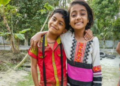 Un Jardin Au Bangladesh